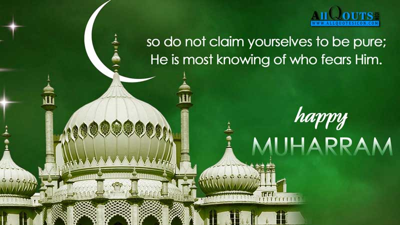 muharram-greetings-and-pictures